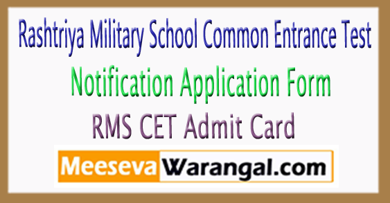 RMS CET Notification Application Form Admit Card 2018