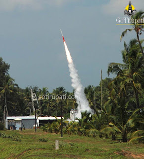 SDSC SHAR Sriharikota Rocket Launch