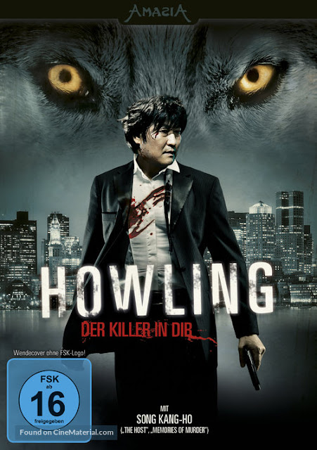Howling (2012) ταινιες online seires xrysoi greek subs