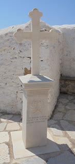 το μνημείο πεσόντων ορθοδόξων επί τουρκοκρατίας στην Άνω Σύρο