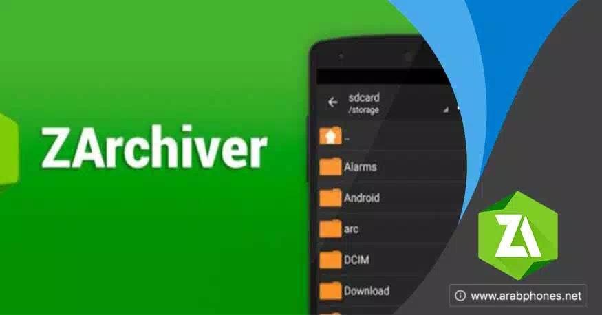 تحميل برنامج Zarchiver Pro Apk النسخة المدفوعة للاندرويد