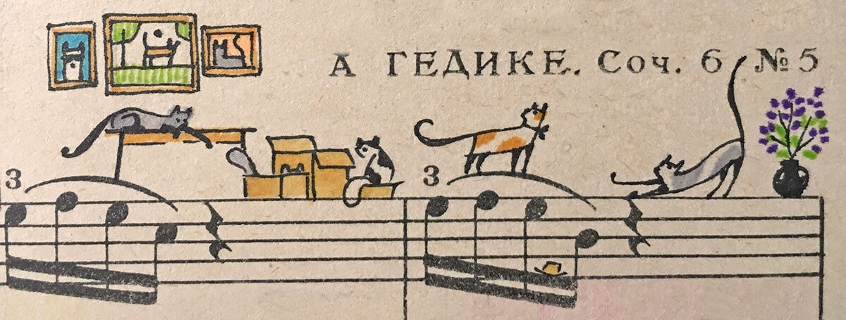 09-Cats-Lyapunov-and-Erlich-Music-Sheets-Colored-Illustrations-www-designstack-co