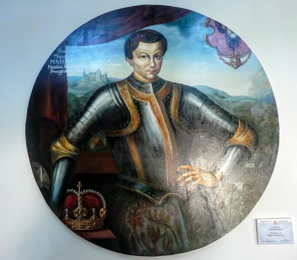 Вишневецкий дворец. Портрет Лжедмитрия I