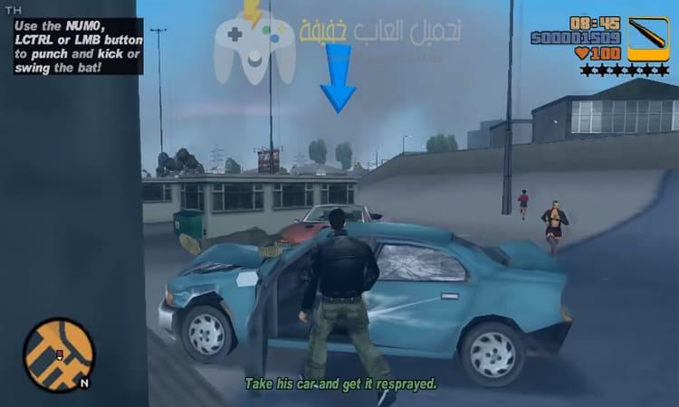 تحميل لعبة جاتا 3 GTA من ميديا فاير