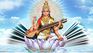 நவராத்திரி: ஆயுத பூஜை, சரஸ்வதி பூஜை எப்படி கொண்டாடுவது!
