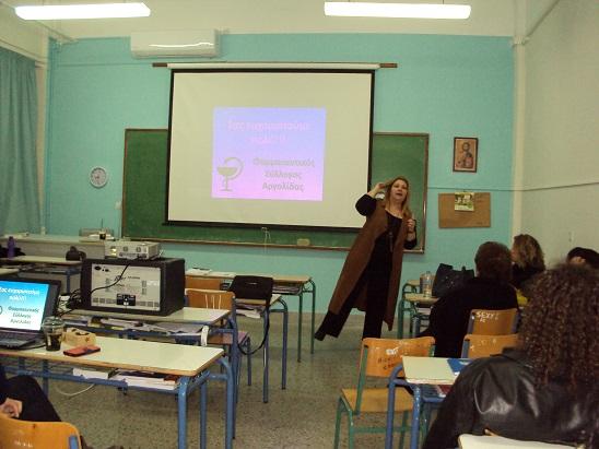 Ενημέρωση μαθητών του Εσπερινού Λυκείου Ναυπλίου για την ορθή χρήση των φαρμάκων και την πρόληψη των πυρκαγιών