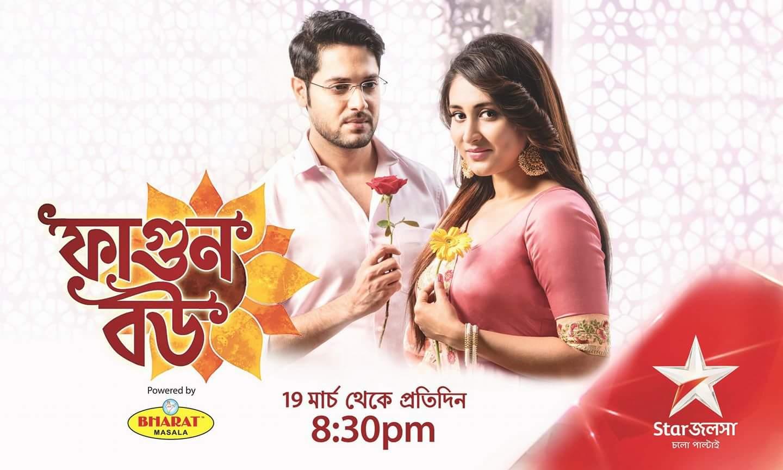 Phagun Bou' Serial on Star Jalsha Tv Plot Wiki,Cast,Promo,Title Song