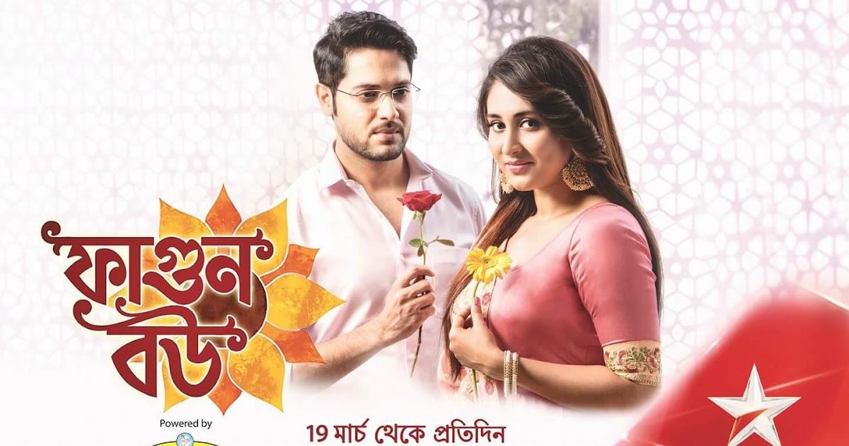 Phagun Bou' Serial on Star Jalsha Tv Plot Wiki,Cast,Promo