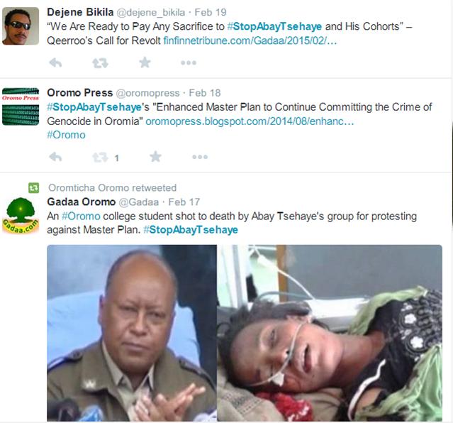 Oromo Press