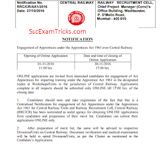 rrc cr apprentice result date