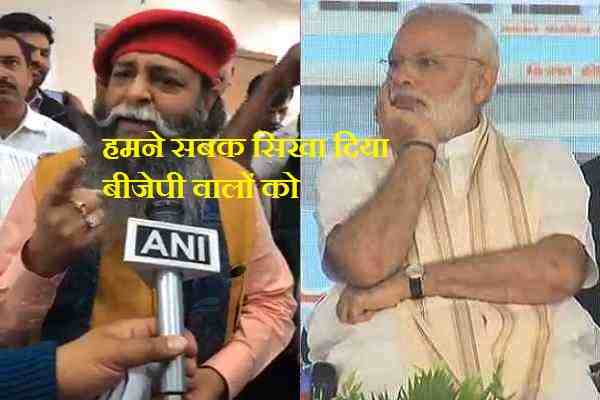 suraj-pal-amu-told-rajput-have-given-reply-to-bjp-for-insulting-us