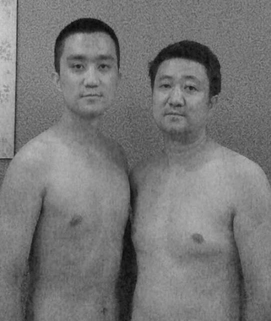 ayah-anak 2008