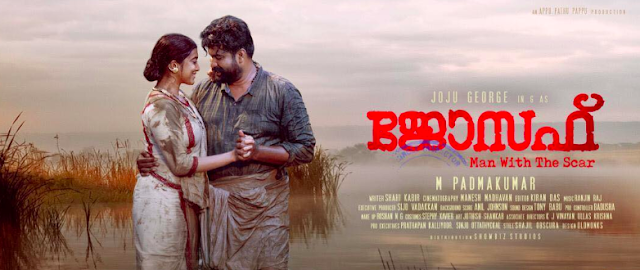 Joseph (2018) : Karineela Kannulla Song Lyrics