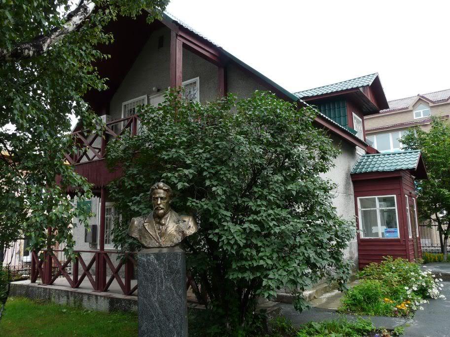 Casa capelli rimozione Cechov