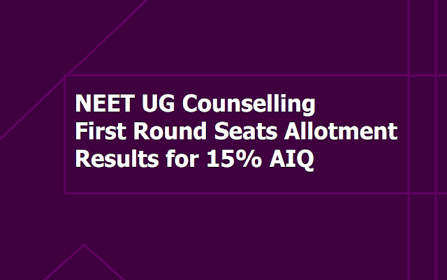 MCC NEET UG Counselling First Round Seats Allotment Results 2019 to be out on July 1st for 15% All India Quota
