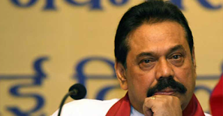 Gossip-Lanka-Sinhala-News-It's-not-possible-to-stop-the-formation-of-new-parties-Mahinda-www.gossipsinhalanews.com