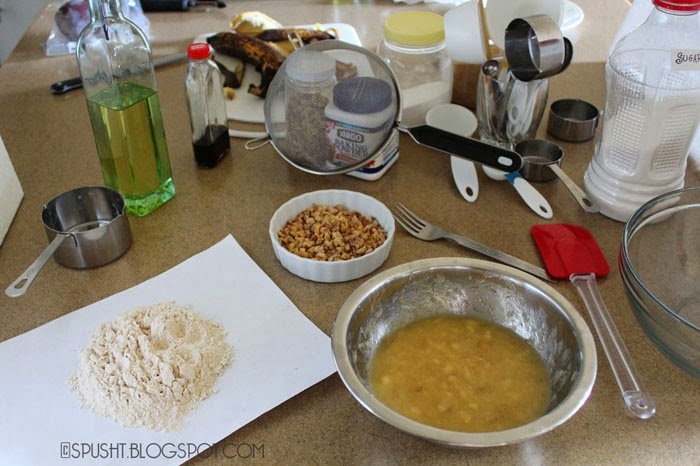 Spusht   How to make Eggless Banana Muffins