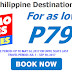 Philippine Destinations P799 All-In Fare Promo