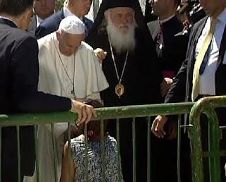 επίσκεψη του Πάπα στη Λέσβο
