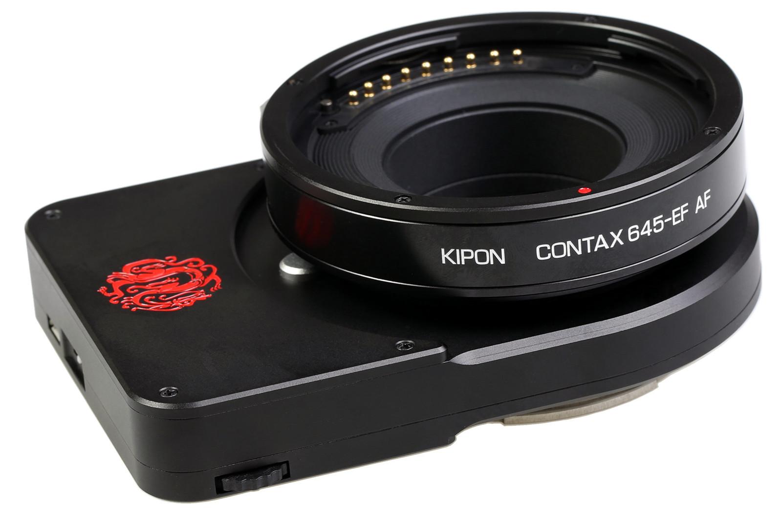 Адаптер Kipon для установки оптики Contax 645 на камеры Fujifilm GFX 50s