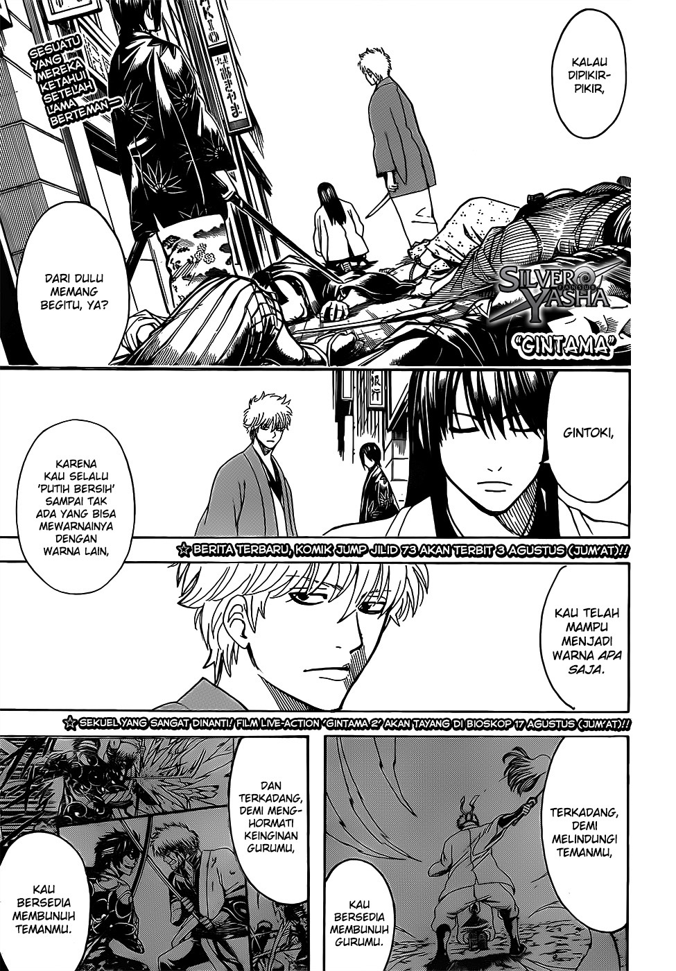 Gintama Chapter 692-0