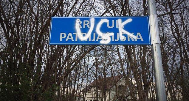 #Kosovo #Metohija #Srbija #Goraždevac#Izdaja #Pretnja #UČK #UĆK #Šiptari