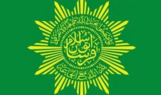Sejarah Persis Persatuan islam