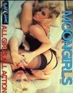 Moongirls (1990)