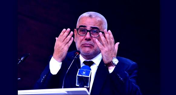 بنكيران: البام خطر على الدولة .. وحكومتي كانت الأحسن بالمغرب