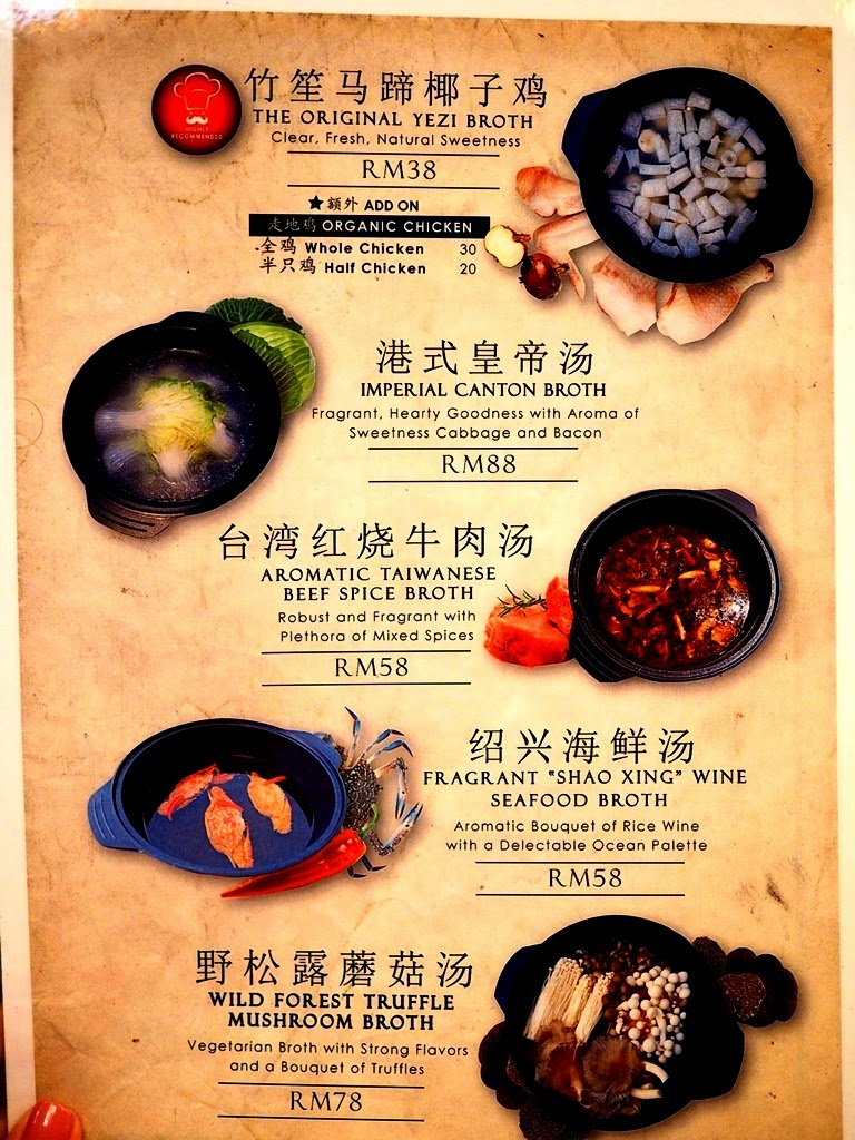 Follow Me To Eat La Malaysian Food Blog Ye Zi At The