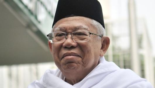 Mar'uf Amin Sebut Lahan Prabowo Bisa Dibagikan Buat Rakyat Kecil
