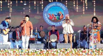 Warnamala performs at Teesta Rangeet Tourism Festival Darjeeling Chowrastha