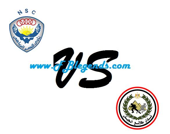 مشاهدة مباراة طلائع الجيش والنصر بث مباشر الدوري المصري بتاريخ 27-11-2017 يلا شوت tala al jaish vs alnasr egypt