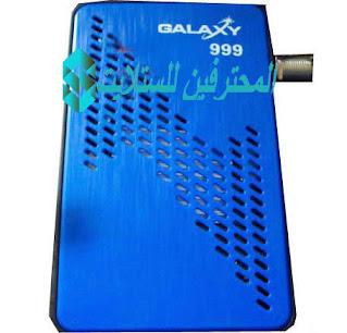 احدث ملف قنوات جلاكسى الازرق GALAXY 999 MINI HD