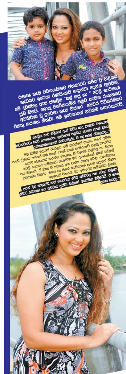 Chat With Iresha Ranasinghe