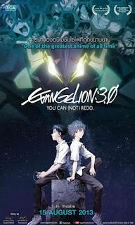 Evangelion 3.0 You Can (Not) Redo (2012) อีวานเกเลี่ยน