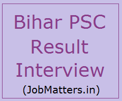 image : Bihar PSC Result & Interview 2020 @ JobMatters.in
