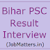 Bihar PSC Result 2020: Training College Lecturer Revised Result Declared @ bpsc.bih.nic.in