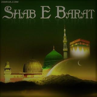 Shab e Barat Mubarak Hd Images