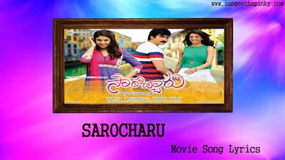 sarocharu-telugu-movie-songs-lyrics