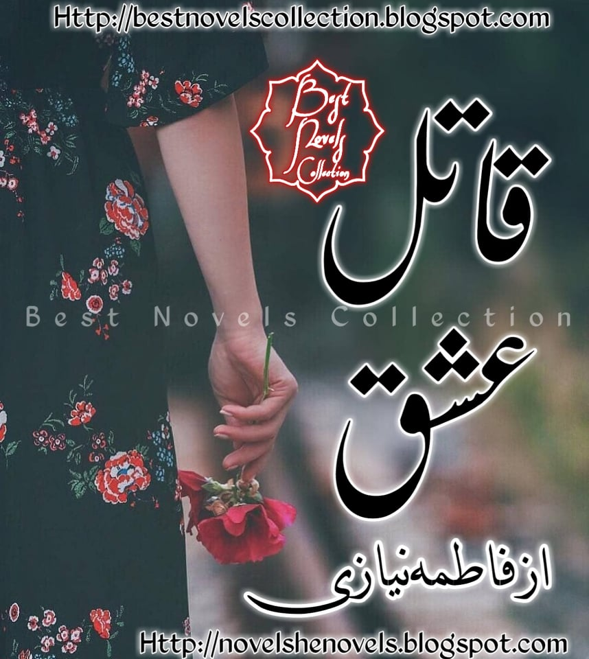 Qatil Ishq By Fatima Naizi Complete Kidnapping Based Urdu