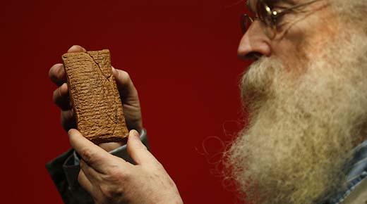 Encontrado: Planos del Arca de Noé revelan que el Arca era redonda