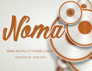 Audio Nikki wa Pili ft Young Lunya - Kinoma Mp3 Download