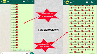 Whatsapp par ek second me 5000 hajar baar message kaise bheje