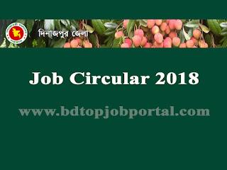 Dinajpur district Job Circular 2018