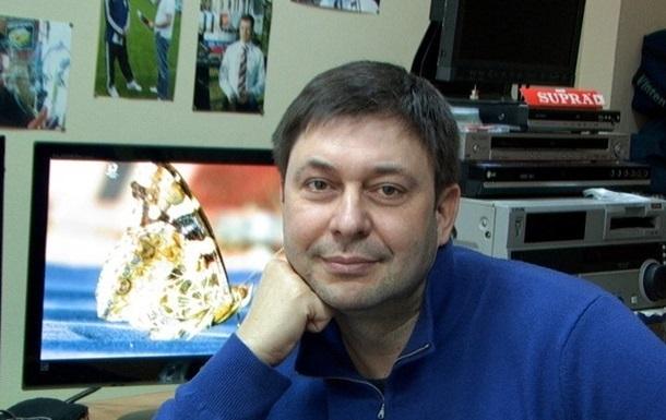 Керівника РІА Новости-Украина заарештували