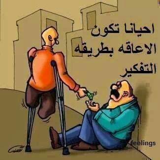 الكيانات الاقتصادية والإعاقة الفكرية .. الموارد البشرية