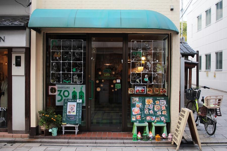 wakakusa cafe nara
