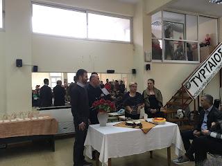 Η Πρόεδρος Ειρήνη Ζαχαρά κάνει ειδική βράβευση