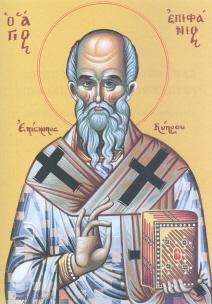 Αποτέλεσμα εικόνας για Άγιος Επιφάνιος, Επίσκοπος Κωνσταντίας της Κύπρου